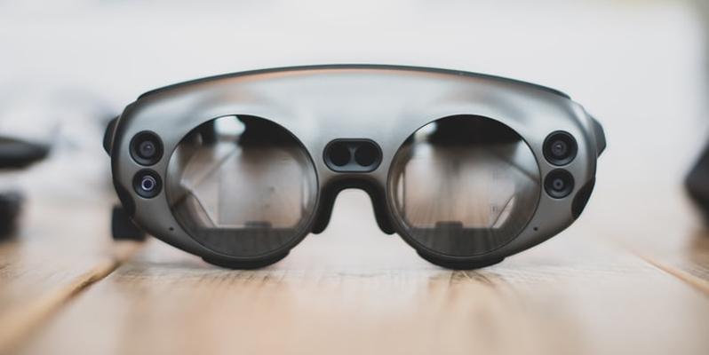 ar brille